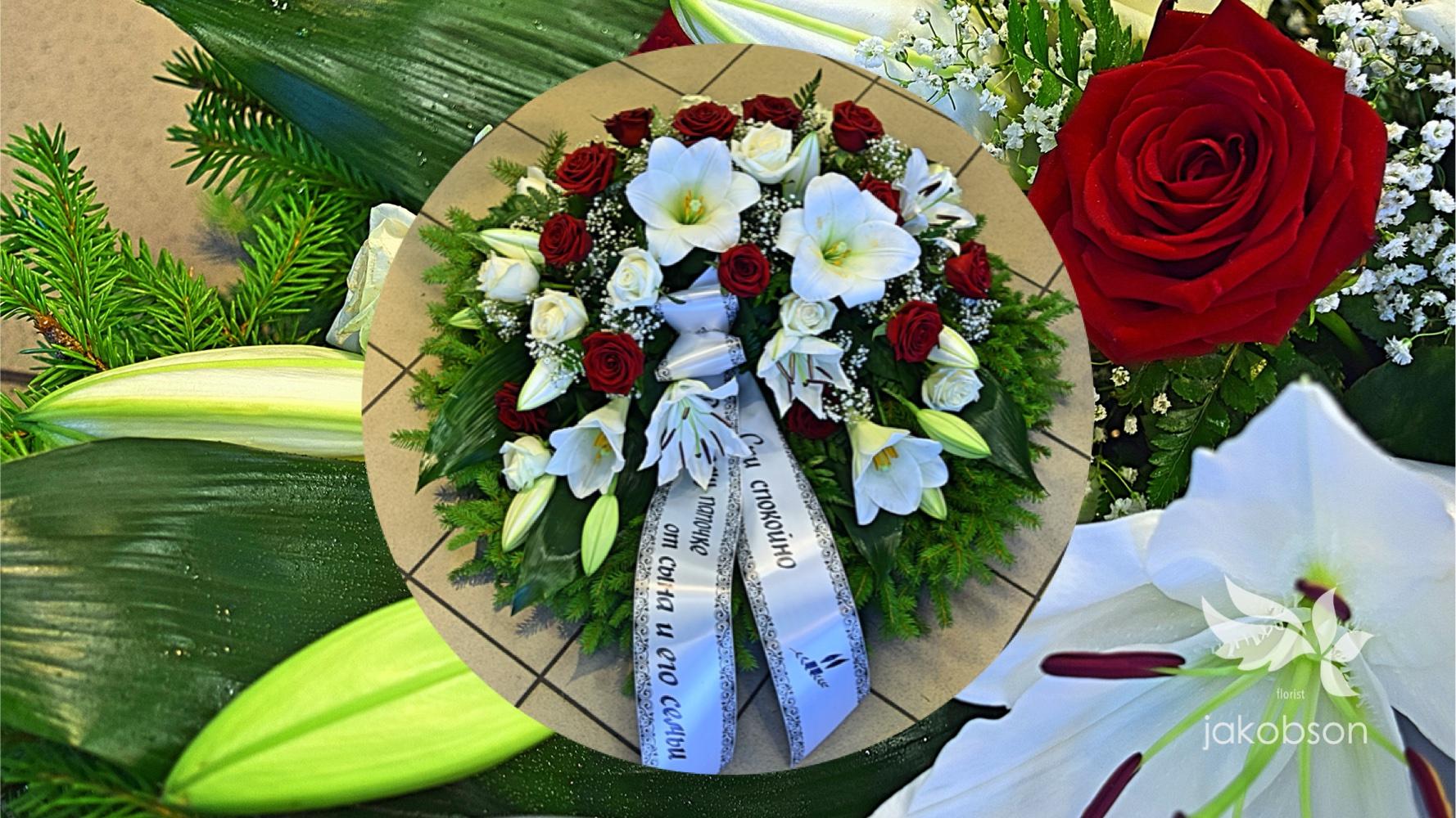 Florist Jakobson - Haapsalu lillepood UUS LILL